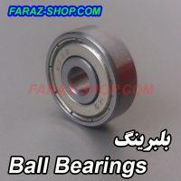 ballbearing-014