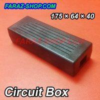 box-0010