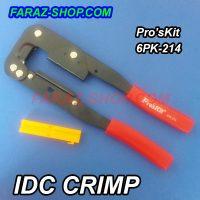 idcP-03