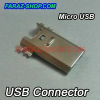 microusb-015