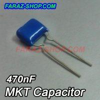 mkt-470n-011