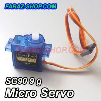 میکرو سروو موتور SG90
