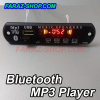 b-mp3player-01