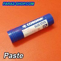 mpaste-01