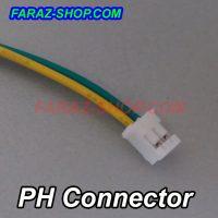 ph-2pin-04