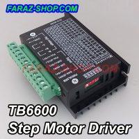 tb6600-01