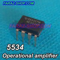 5534-OP-Amp-3