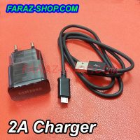 2A-Charger-5