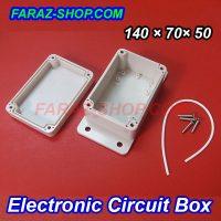 box14070-1