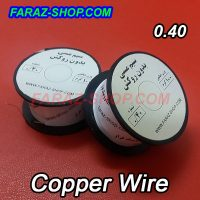 copper-wire-40