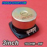 speaker3inch-003