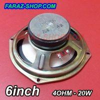 speaker6inch-001