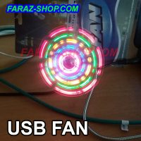 uab-fan-01