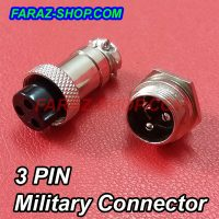3pin-military connector
