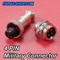 4pin-s-military-connector-2