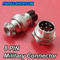 8pin-military-connector-2
