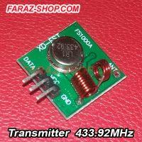 Transmitter--433.92MHz-01