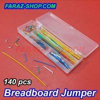jumper-002
