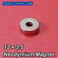magnet-002