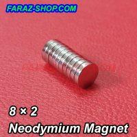 magnet-004