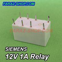 12V1A Relay-3-3
