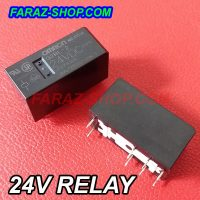 24v-relay-omron
