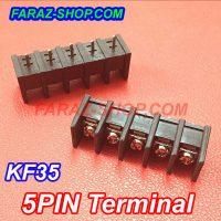5PIN-KF35-2