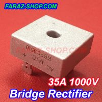 bridge-rectifier-3510-2