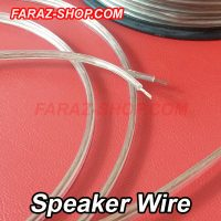 sp-wire-1