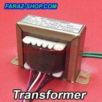 transformer-1512