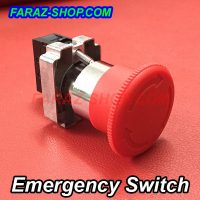 emergency-switch-2
