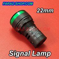 signal-lamp-Green-2