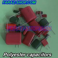 Polyester-capacitors-3