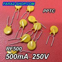 500mA 250V Fuse2
