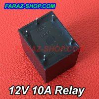 12V10ARelay-1-4