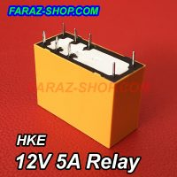 12V5A Relay-2-3