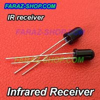 Infrared-Receiver-11