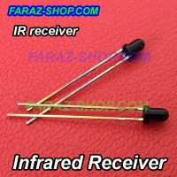 Infrared-Receiver-14