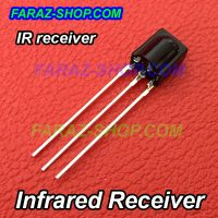 Infrared-Receiver-8