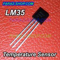 LM35-Temperature-Sensor-2