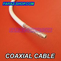 coaxile-cable-2