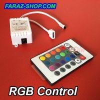 درایور LED RGB