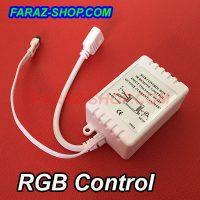 RGB-Control-5