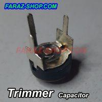 Trimmer-4