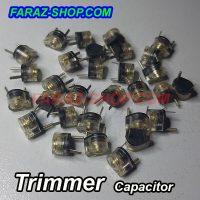 Trimmer-9