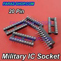 20P-Military-IC-Socket-1
