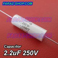 2.2uF250V-MKP-4