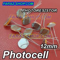 Photocell-12mm-2