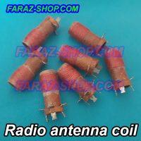 Radio-Antenna-Coil-5