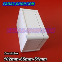 Box-102mm-65mm-51mm-2
